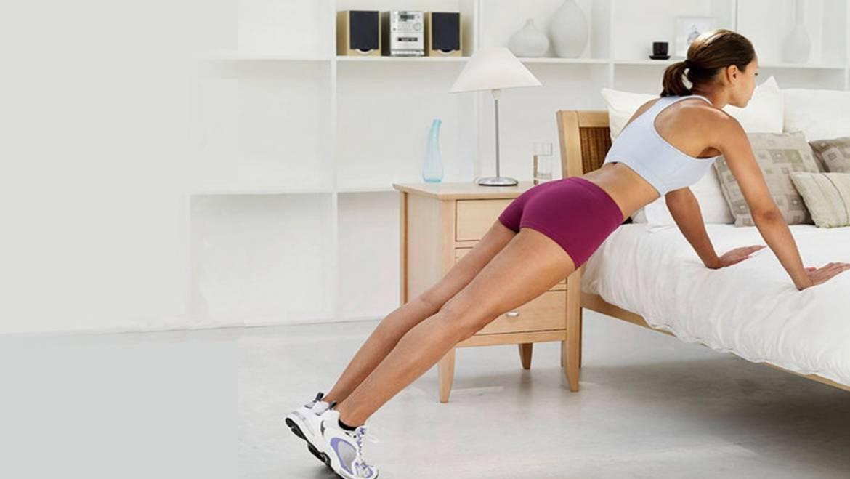 Mantente en forma desde casa